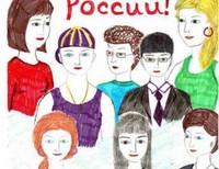 Турдагина Надежда, 16 лет, г.Волочанск