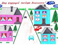 Турдагин Сергей, 13 лет, г. Волочанск
