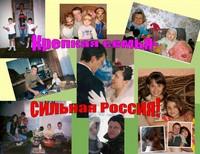 Нестеренко Дарья, 11 лет, ст. Кутейниковская