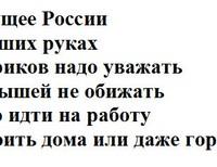 Подольский Андрей, 7 класс, Красноярск