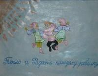 Лаврова Кристина,16 лет,г.п.Федоровский