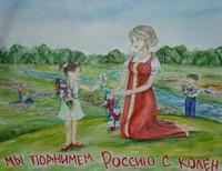 Казанцева Маргарита,16 лет,МОУ Сростинская СОШ им.В.М.Шукшина