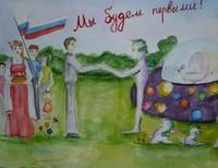 Шулакова Ирина,12 лет,МОУ Сростинская СОШ им.В.М.Шукшина