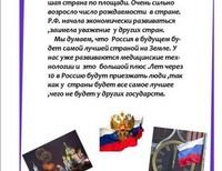 Немцева Кристина, Нестеренко Лиза, Алымова Яна