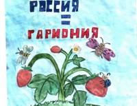 Адреева Елизавета, 13 лет, Суздаль