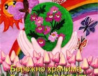 Непойда Ксения, 10 лет, Г. Шарыпово