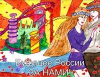 Лебедева Ольга, 13 лет, Г. Шарыпово