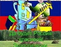 Толстикова Анна, 11 лет, Г. Шарыпово
