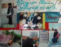 Алпатова Екатерина 15 лет Оренбургская обл. Тоцкий р-он, п.Тоцкое-2, ул. Комсомольская д.3. МОУ ДПШ