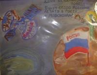 Лыгорева Виктория 9 лет 601765 Владимирская обл. Кольчугинский р-он, с. Завалино, МОУ Завалинская ООШ