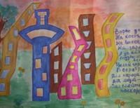 Кренгель Андрей 11 лет Ростовскя обл. Волгодонский р-он, п.Виноградный, МОУ Октябрьская СОШ