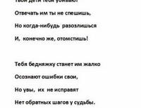 Хуршанова Эльвира, 15 лет, Поселок Сорговый