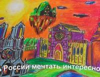 Шаньшин Никита, 15 лет, Новокузнецк