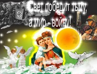 Федюкова Анастасия, 14 лет, д.Обухово