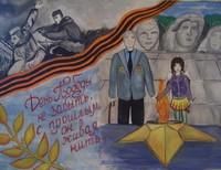 Ивашина Елена,17 лет, с. Верхняя Эконь