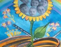 Архипова Алёна,11 лет, г. Моршанск,
