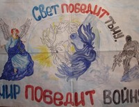 Копьева Анастасия 16 лет