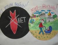 Туктарова Надежда 15 лет