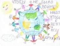 Тагирова Кристина, 9 лет, Таганрог