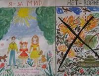 Чернышова Ксения, 7 лет, г. Энгельс