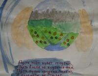 Копылов Артем, 12 лет, Славгород