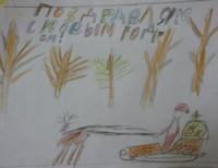 Власов Григорий 10 лет, Ростовская обл., Верхнедонский район, ст. Казанская