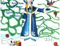 Мартьянова Екатерина, 17 лет, ЕАО, Биробиджанский район, с. Валдгейм