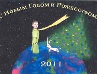 Аганин Женя 14 лет, Санкт-Петербург