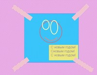 Грейбер Настя 14 лет, г. Электросталь