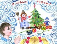 Ляхов Влад 16 лет, Самарская обл., Приволжский район с.Обшаровка