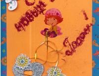 Силина Екатерина 8 лет, Краснодарский край, Ейский район, ст. Камышеватская