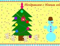 Бойко Оксана 13 лет, Свердловская обл., г. Алапаевск