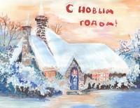 Карелова Снежана 15 лет, Ростовская обл., г. Батайск