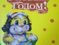 Ильинов Кирилл 11 лет, Свердловская область, г. Каменск-Уральский