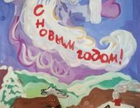 Байкин Коля 12 лет, Горнозаводский округ