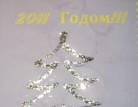 Калентьева Лиза 8 лет, Сахалинская обл., г.Анива