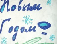 Со Аня 13 лет, Сахалинская обл., г.Анива