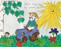 Стребкова Ольга, 10 лет, с.Новоюрьево